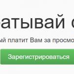 Imgpay.ru — фотохостинг, который платит за просмотр картинок