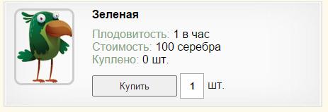 лрпгпг