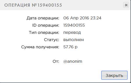 тм-267
