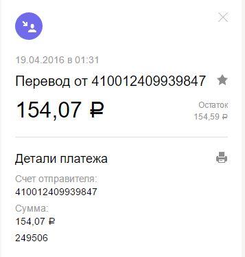 тм-270
