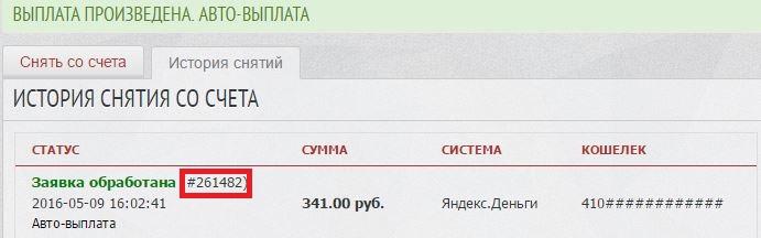 09.05.2016-2