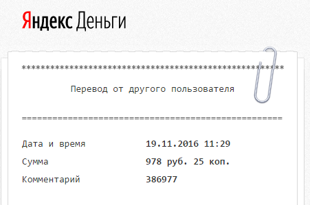 19.11.2016.PNG-1