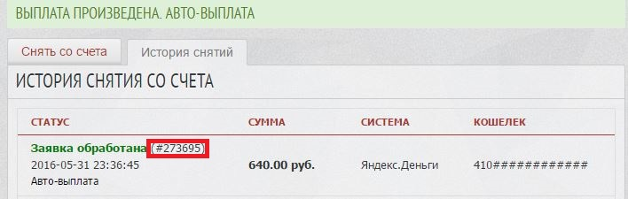 31.05.2016-1