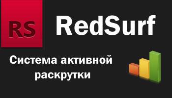 redsurf-futo-surf