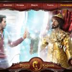 Браузерная онлайн игра «Эпоха клонов», с выводом реальных денег без вложений!!!