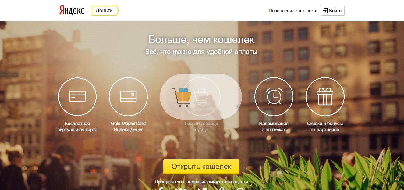 Лучшие Способов Заработок в Интернете в Кошелек - Rzs:реальный [заработок] в Интернете (заработать в Сети)