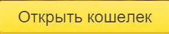 чсиЧИ