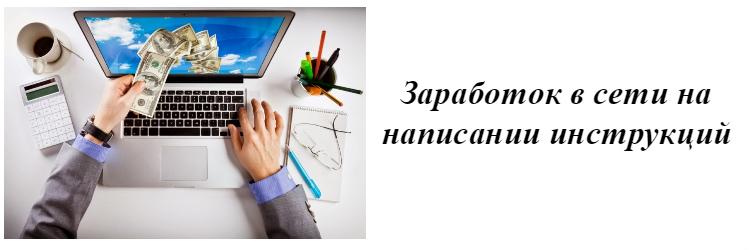 bannerovich_ru_file_2650_750x250(PRJ3342)