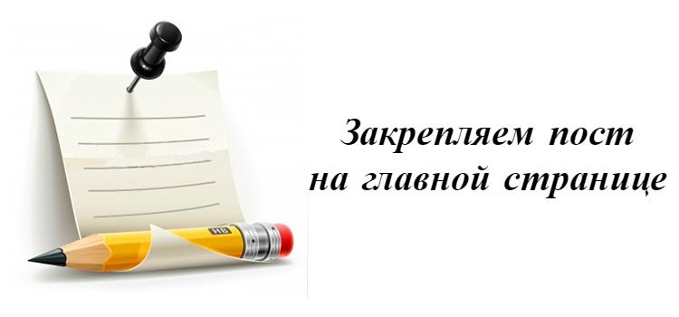 bannerovich_ru_file_3523_750x350(PRJ3832)