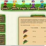 Golden Mines — инвестиционная игра