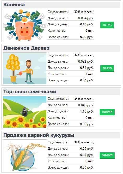 бабломёт-3