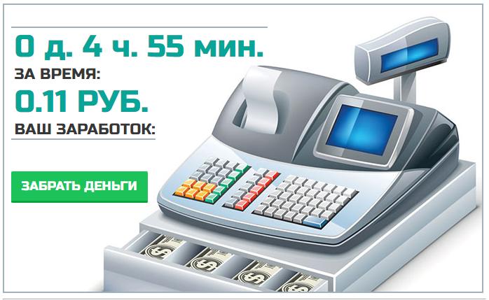 бабломёт-5