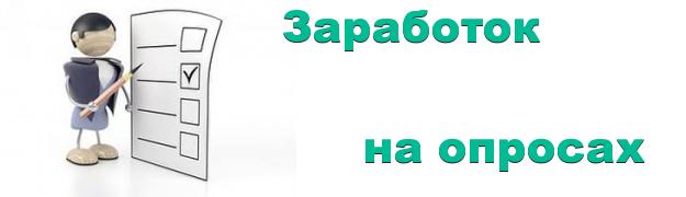 bannerfans_1030766