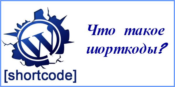 bannerovich_ru_file_1355_600x300(PRJ1808)