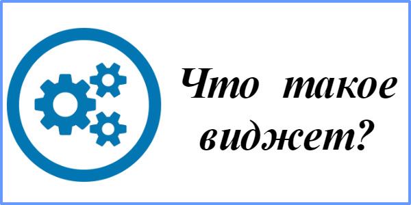 bannerovich_ru_file_4606_600x300(PRJ5200)