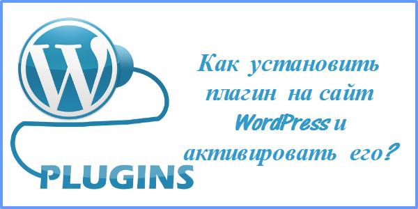 bannerovich_ru_file_6004_600x300(PRJ2316)