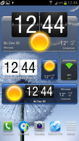 hd-vidzhety-dlja-android-chasy-pogoda_3_1