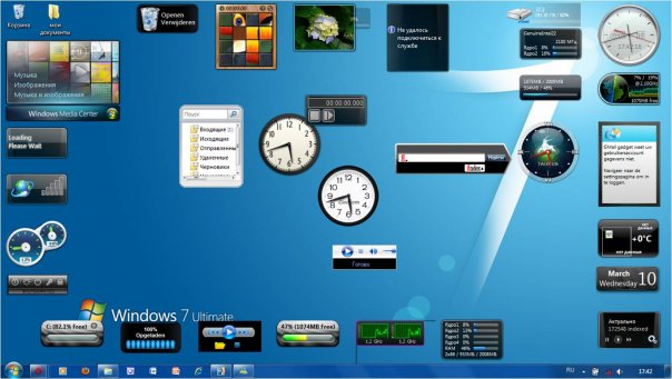 windows_sidebar