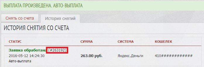 12.05.2016-1