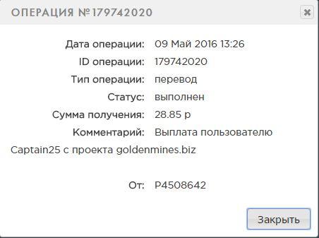 Goldenmines09.05.2016