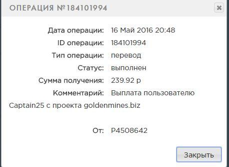 Goldenmines16.05.2016