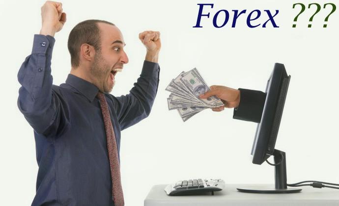 kak-zarabotat-na-forex