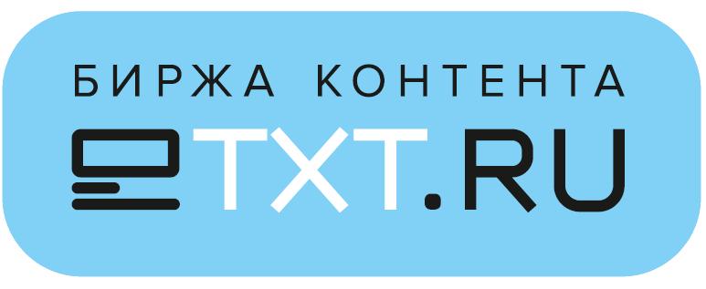 logo_etxt